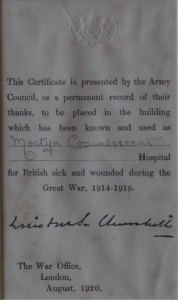 Cert from Army Council